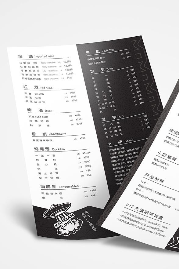 餐饮菜单设计案例 广州设计公司 广州菜单设计  北斗品牌视觉