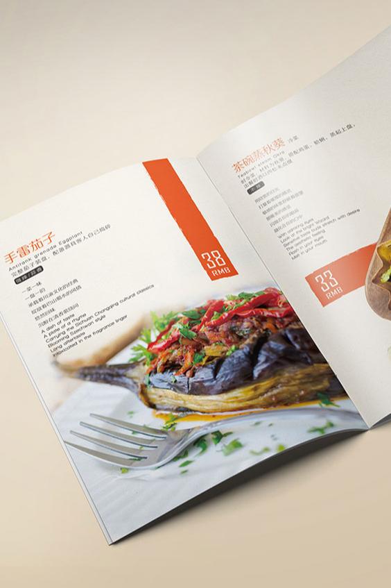 广州菜谱设计 餐饮餐谱设计案例