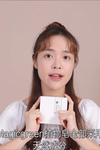 手工皂淘宝主图视频拍摄 美妆护肤品视频