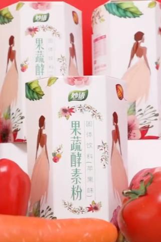 北斗-妙语酵素粉食品类 30秒主图视频