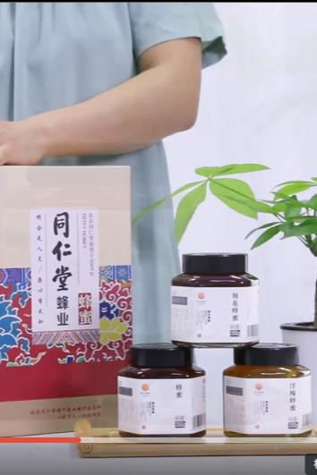同仁堂蜂蜜主图视频拍摄 食品淘宝主图视频拍摄
