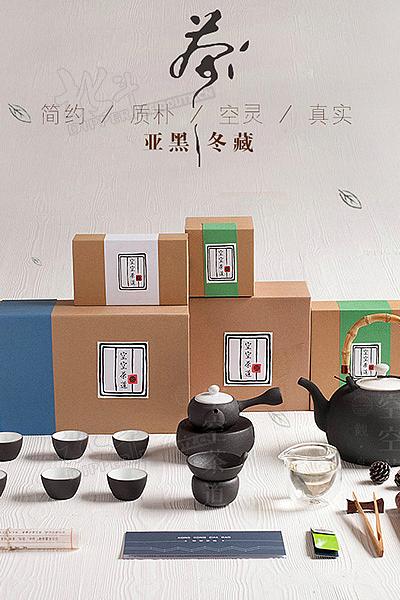南海白沙绿茶茶叶详情页设计
