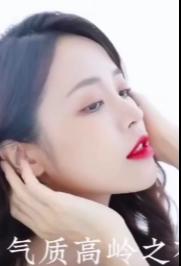 小芸 口红视频